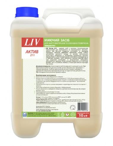 Миючий засіб для миття зовнішніх і внутрішніх поверхонь LIV Актив 211 10л