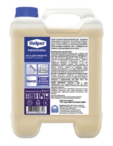 Засіб для чищення килимів та текстилю Helper Professional 5л